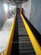 链板式自动排屑机专业生产