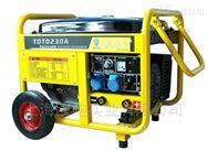 小型250A汽油发电电焊机价格