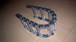 宽度定做桥式钢制穿线拖链