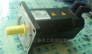 金田豪迈HPP180全自动电子锯推料马达