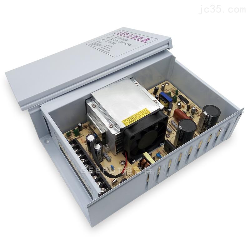 led防雨开关电源5v 70a 350w电源