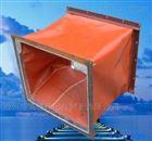 方形風機帆佈伸縮軟連接