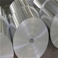 广东1070铝带/6082高精度铝带,5083铝带