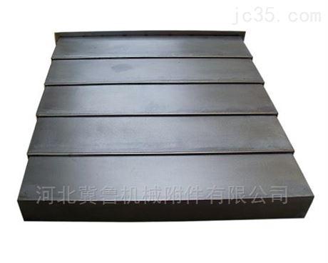 北京中捷镗床钢板防护罩设计精心