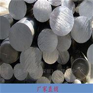 4032铝棒-6082高品质六角铝棒,2A12铝棒