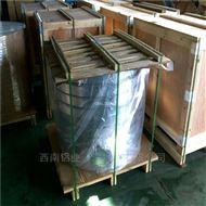 0.5纯铝带/合金铝卷材 优质3003分条铝带材