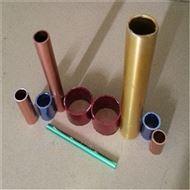 批发直销7050铝管,LY12铝管*5052铝方管