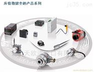 EBRO EB 8.1 SYD  F07 / F10 - EN ISO 5211