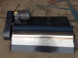 CF-800磁性分离器