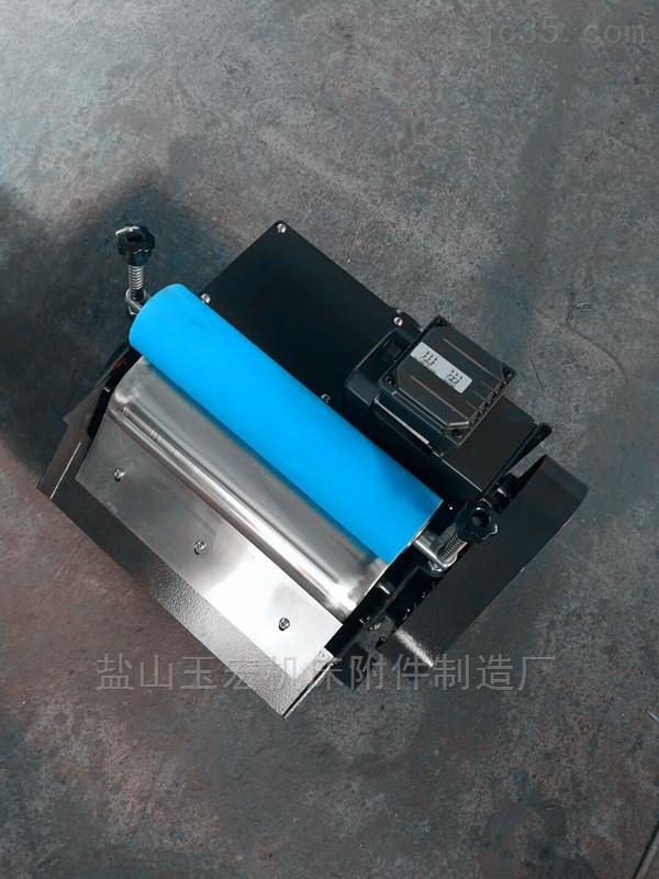 杭州磁性分离器