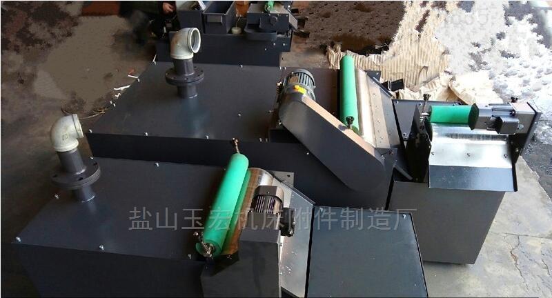 盐山玉宏厂家专业定做磁性分离器