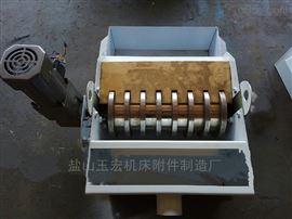 定制梳齿磁性分离器