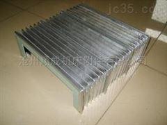 自定厂家供应钢板导轨防护罩