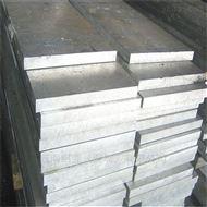 供应切割1050铝合金板 厚0.1x500mm氧化铝板