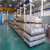 2017国标铝板 5052铝合金板 2A12耐高温铝板