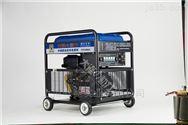 新疆300A柴油发电电焊两用机