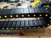桥式穿线工程塑料拖链