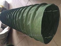 西安水泥運輸伸縮式布袋