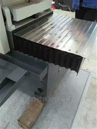西安不锈钢片风琴防护罩