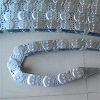半封闭式金属加工机渗碳钢铝拖链