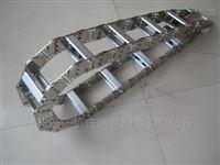机床电缆桥式钢制拖链