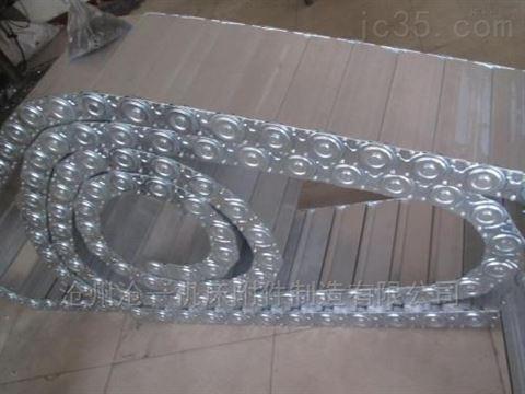 铸造机械半封闭式钢铝拖链