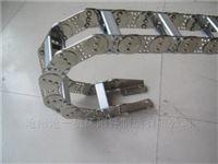 打孔式金属加工机线缆钢铝拖链