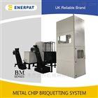 BM160铁屑压饼机厂家供应