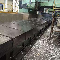 陕西佳铁机床钢板防护罩