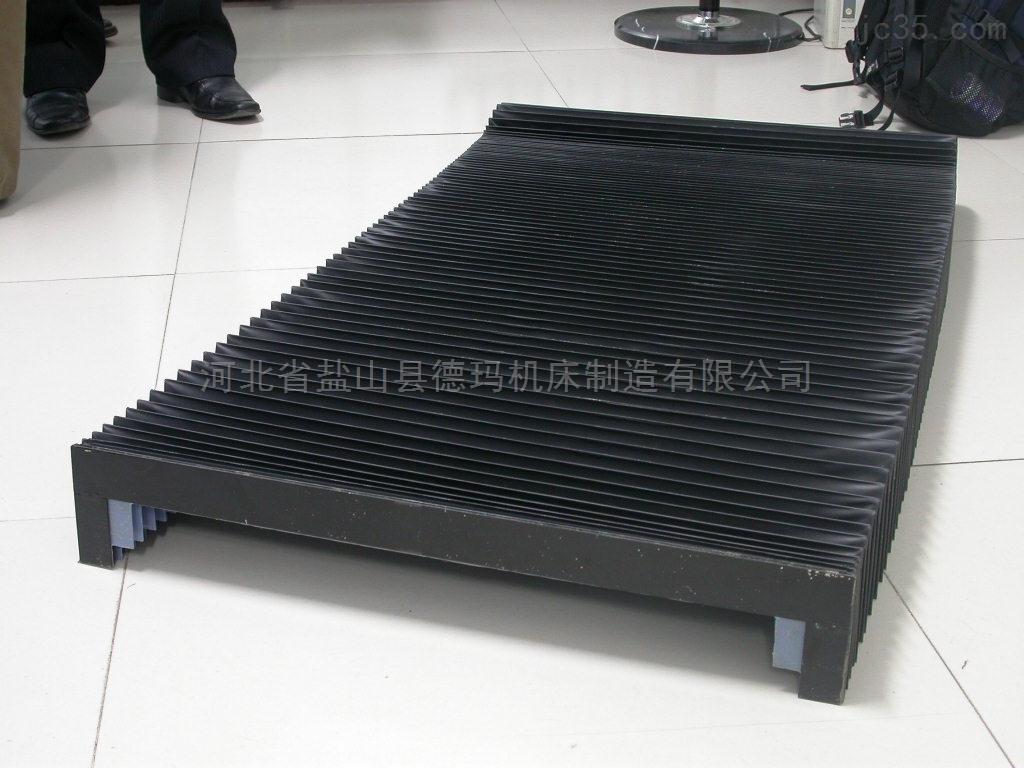 镗床专用导轨防护罩生产厂家