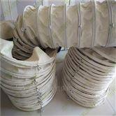 600水泥厂散装罐车输送布袋价格