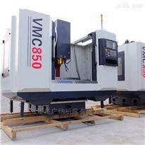 VM850重型VMC850加工中心伺服刀库换刀更快