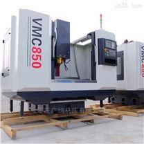 重型VMC850加工中心伺服刀库换刀更快