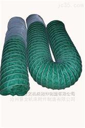 上海耐高温阻燃三防布通风管供应商
