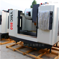 VM850VMC850加工中心台湾主轴上银丝杠