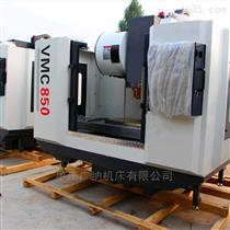 VMC850加工中心台湾主轴上银丝杠