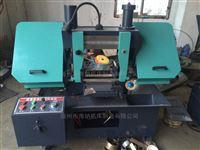 GB/GT4228带锯床金属带锯床生产厂家