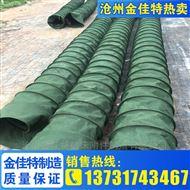 帆布耐磨通风管 伸缩式帆布软连接
