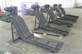 供应机床科技产品废料链板式输送机
