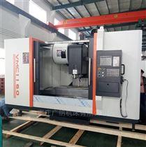 VMC1160直销VMC1160立式加工中心