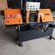 剪刀式带锯床GB4028畅销产品