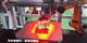 机械手打螺丝AUBO六轴机器人提供解决方案