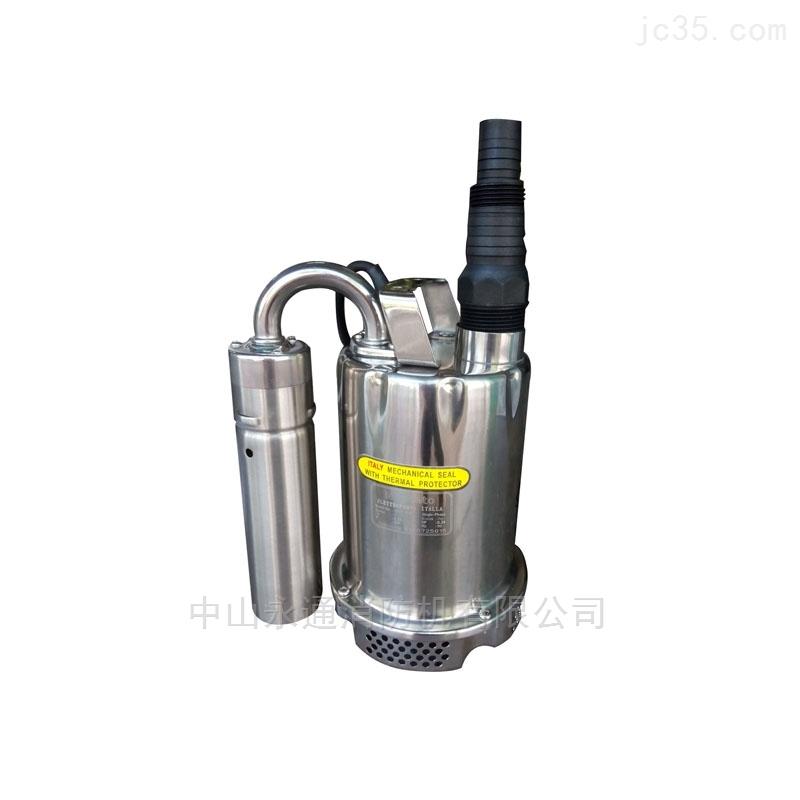 小型清水排水泵全自动家用抽水泵
