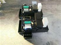 磁辊纸带过滤机