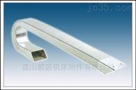 南京機床矩形金屬軟管