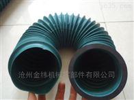 新型耐酸碱油缸防护罩专业生产