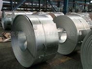 日本优质锰钢带,sks51冷轧弹簧钢带价格