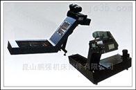 温州机床刮板式排屑机