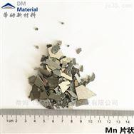 单晶硅颗粒99.999熔炼用硅熵合金冶金硅粒