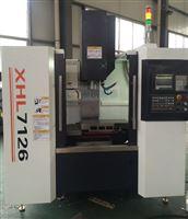 XH7126小型立式加工中心